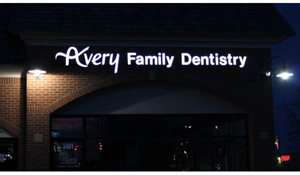 Dentists Office Waukegan - Night Time